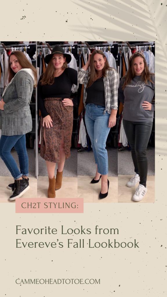Evereve Fall Lookbook Recreated
